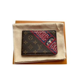 Louis Vuitton Limited Edition Kabuki Monogram Compact Mirror