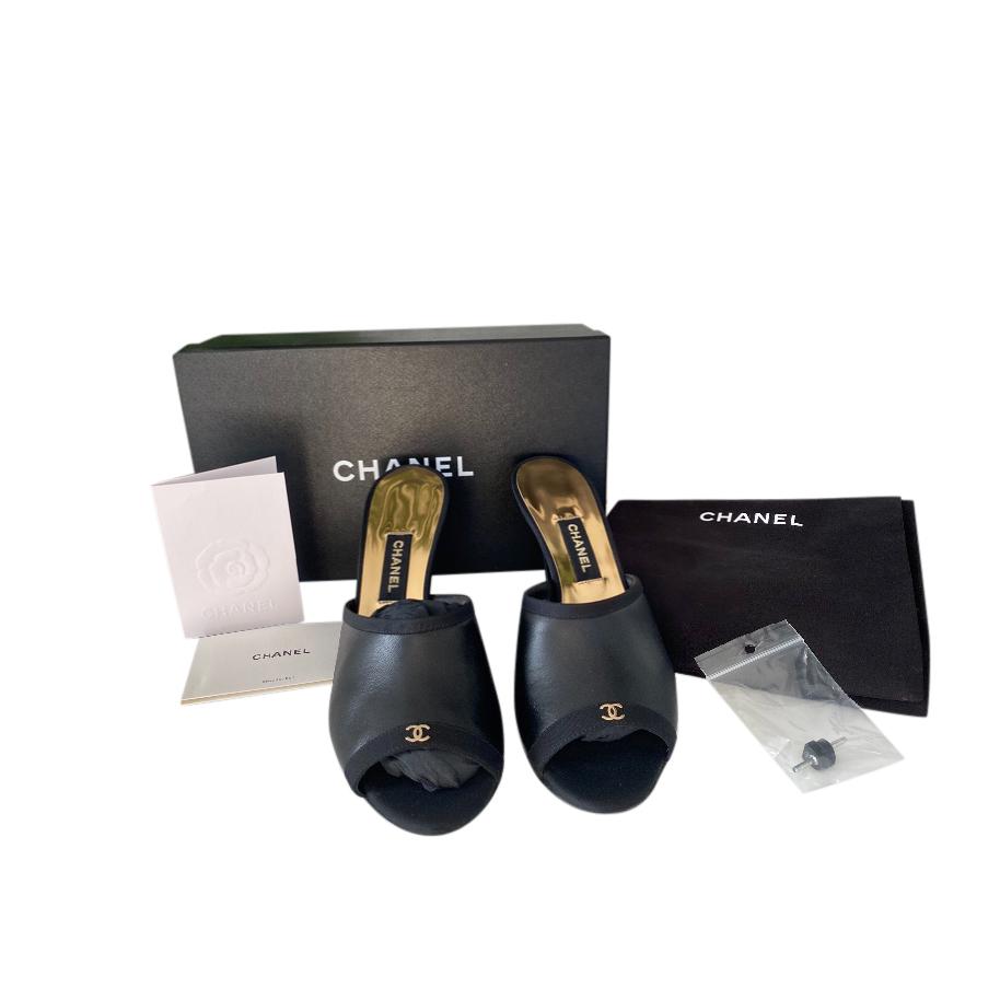 Chanel Black Leather & Grosgrain Mules