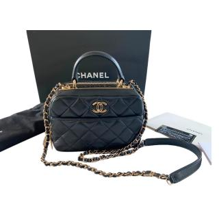 Chanel Black Quilted Leather Small Bowling Bag