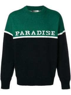 Isabel Marant Etoile Paradise Colourblock Sweatshirt