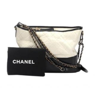 Chanel Medium Gabrielle Leather Shoulder Bag