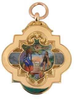 Bespoke Rose Gold Enamel Shield Pendant