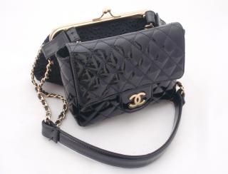 Chanel 'sac double' handbag