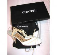 Chanel Suede Strappy Sandals