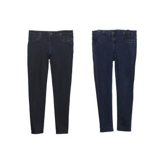 BleuLab Double Face Jeans