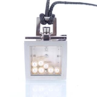 Mikimoto 7 Floating Pearl Watch Pendant