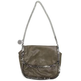Stella McCartney Brown Messenger Bag With Signature Chain Detail