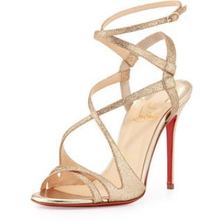 Christian Louboutin Audrey Gold Glitter Shoes