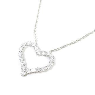 Bespoke  White Gold Diamond Heart Pendant