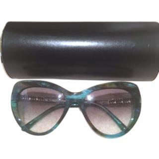 Bulgari Emerald Green Sunglasses