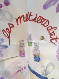 Patek Philippe Les Metiers D'art 34