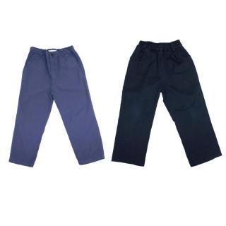 Burberry and Bufi Blue Boys Trousers