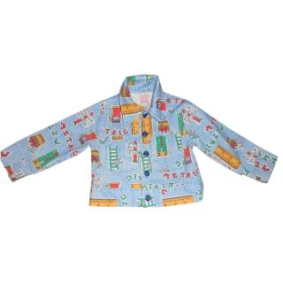Carters Colourful Kids Jacket